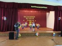 reg-school.ru/tula/bogoroditsk/mounosh/news/20141208_konkurs_01.jpg