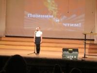 reg-school.ru/tula/bogoroditsk/mounosh/news/20141218_Pomnim_i_chtim_02.jpg