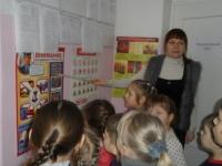reg-school.ru/tula/bogoroditsk/mounosh/docs/wrB1V_qPmtw.jpg