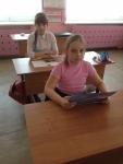 reg-school.ru/tula/bogoroditsk/mounosh/news-14-15/20150319akciyaimage001.jpg