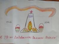 reg-school.ru/tula/bogoroditsk/mounosh/news-14-15/20150409_news_02.jpg