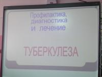 reg-school.ru/tula/bogoroditsk/mounosh/osnovnye-svedeniya/20150429tuberkulezimage002.jpg