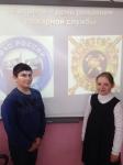 reg-school.ru/tula/bogoroditsk/mounosh/news-14-15/obzh-20150505-image001.jpg