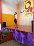 reg-school.ru/tula/bogoroditsk/mounosh/news-14-15/isee002.jpg