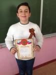 reg-school.ru/tula/bogoroditsk/mounosh/news-14-15/isee001.jpg
