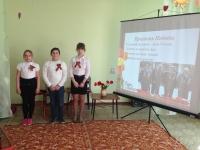 reg-school.ru/tula/bogoroditsk/mounosh/sdwe001.jpg