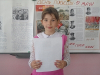 reg-school.ru/tula/bogoroditsk/mounosh/news/SAM_4757.JPG