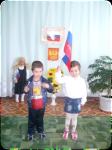 flag-20150824-image001