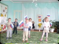 flag-20150824-image007