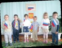 flag-20150824-image011