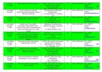 Афиша (план мероприятий) на сентябрь 2016 - 0002