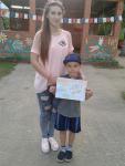 Гурова Екатерина Расимовна и Ярослав