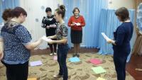 цветотерапия игра Радужная страна