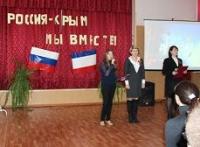 reg-school.ru/tula/suvorov/sosh2/news/k1.jpg