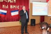 reg-school.ru/tula/suvorov/sosh2/news/k2.jpg
