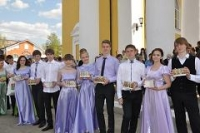 reg-school.ru/tula/suvorov/sosh2/news/b2.jpg
