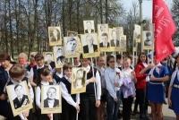 reg-school.ru/tula/suvorov/sosh2/News2015/20150514_Vechn_ogen_2.JPG