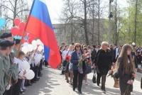 reg-school.ru/tula/suvorov/sosh2/News2015/20150514_Vechn_ogen_8.JPG
