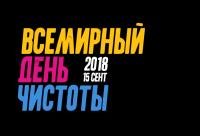 logo_WCD_RU