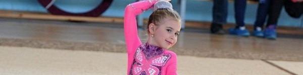 Художественная гимнастика Набор в группы с 5 лет