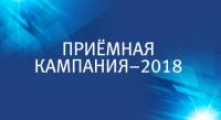 Priyomnaya-komissiya-1-1500x750-1024x512