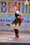 Д.Шестопалова - Гран-при конкурса