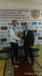 Приз Лучшему тренеру федерации