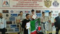 2 место Яровиков Сергей