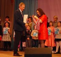 Награждение Михаила Чернышова