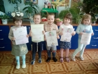 Победители МДОУ детского сада № 5
