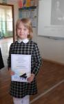 Михайлова Диана 4 место
