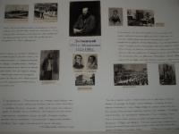 газета к юбилею Ф.М. Достоевского
