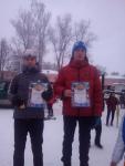 Новогодняя лыжная гонка_html_m37918d81