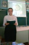 Хрунов