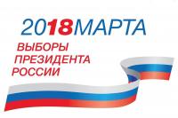 vybory_2018_jpg_ejw_1280