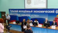 02 Вручение медали и диплома Ерошиной Дарье Андреевне