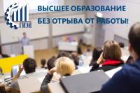 Собрание 1 августа
