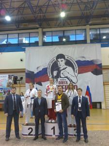 Всероссийский турнир по рукопашному бою с участием иностранных спортсменов
