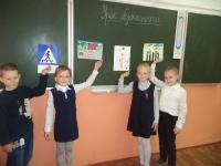 выставка рисунков 1 б