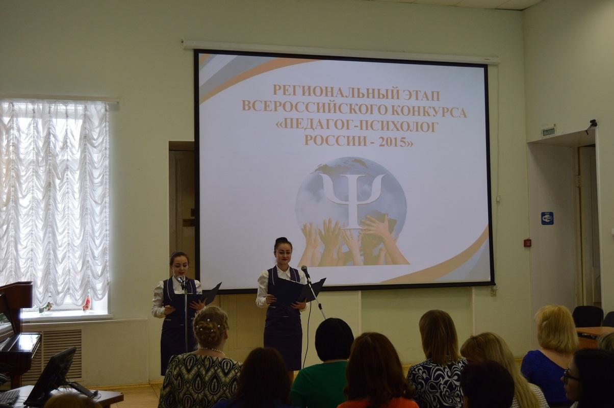 Конкурс сценариев педагогов