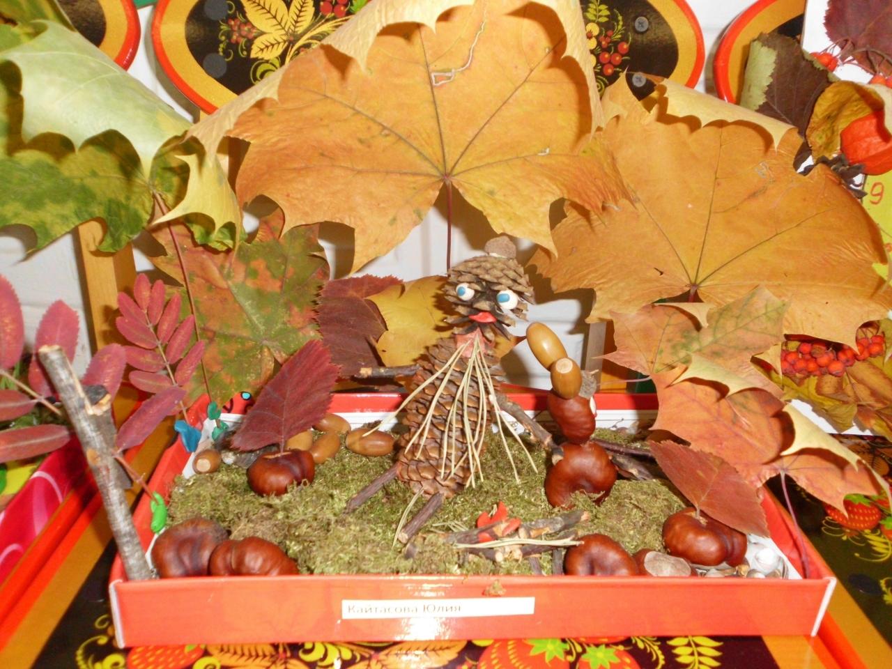 Поделки из природного материала на тему осень фото